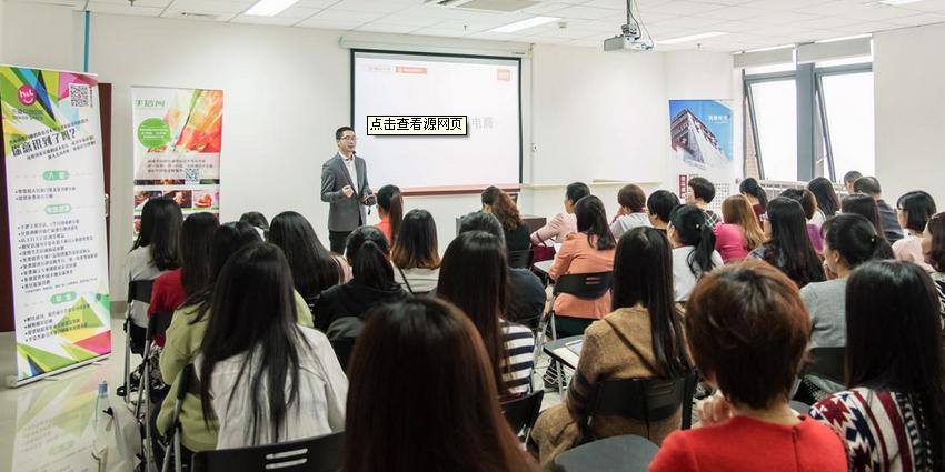 张家界易康萌思与吉大软件学院双创大讲堂网络电商创业