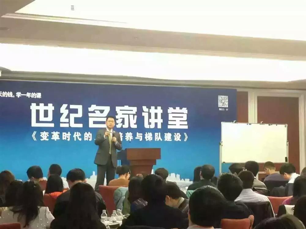 2016湖南企事业单位中高管互联网/手机在线培训报名简章(2300元/人年)