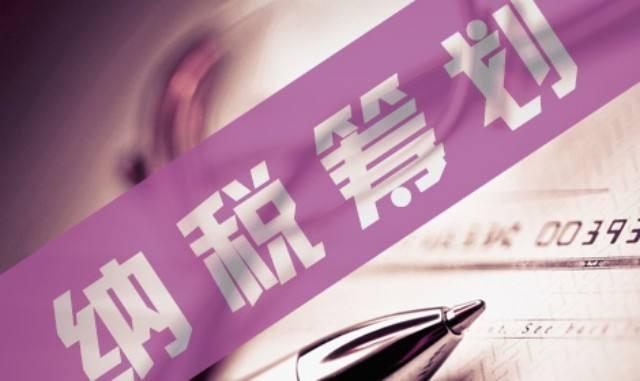 株洲(国家)高新区动力谷企业成长学院 第四十六期公益培训通知