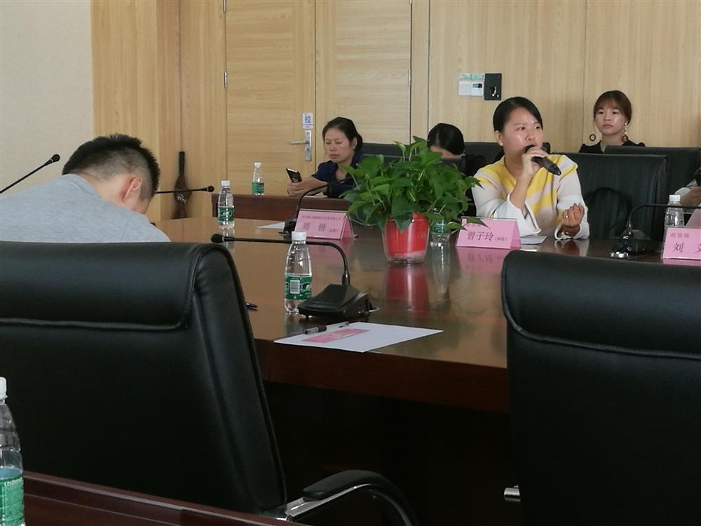 宁乡县2017年智能制造相关产业 扶持政策培训会