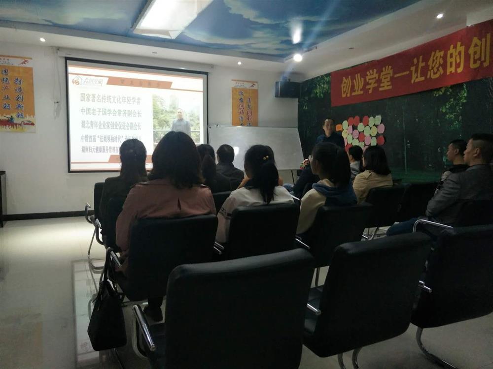 """""""创业是一路归程"""" ——桂阳创业学堂第二期创业大讲坛"""