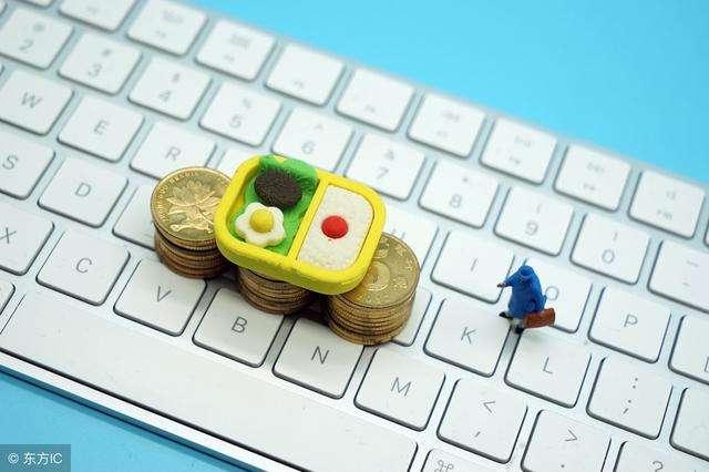 移动互联网思维与微营销实战