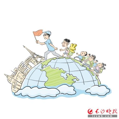 2018年湖南省领军企业家研修班培训