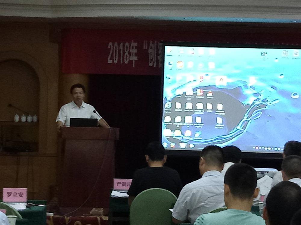 """2018年""""创客中国""""湖南省中小微企业创新创业大赛复赛(怀化赛区)"""