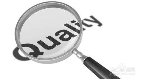 SQM供应商质量管理培训通知