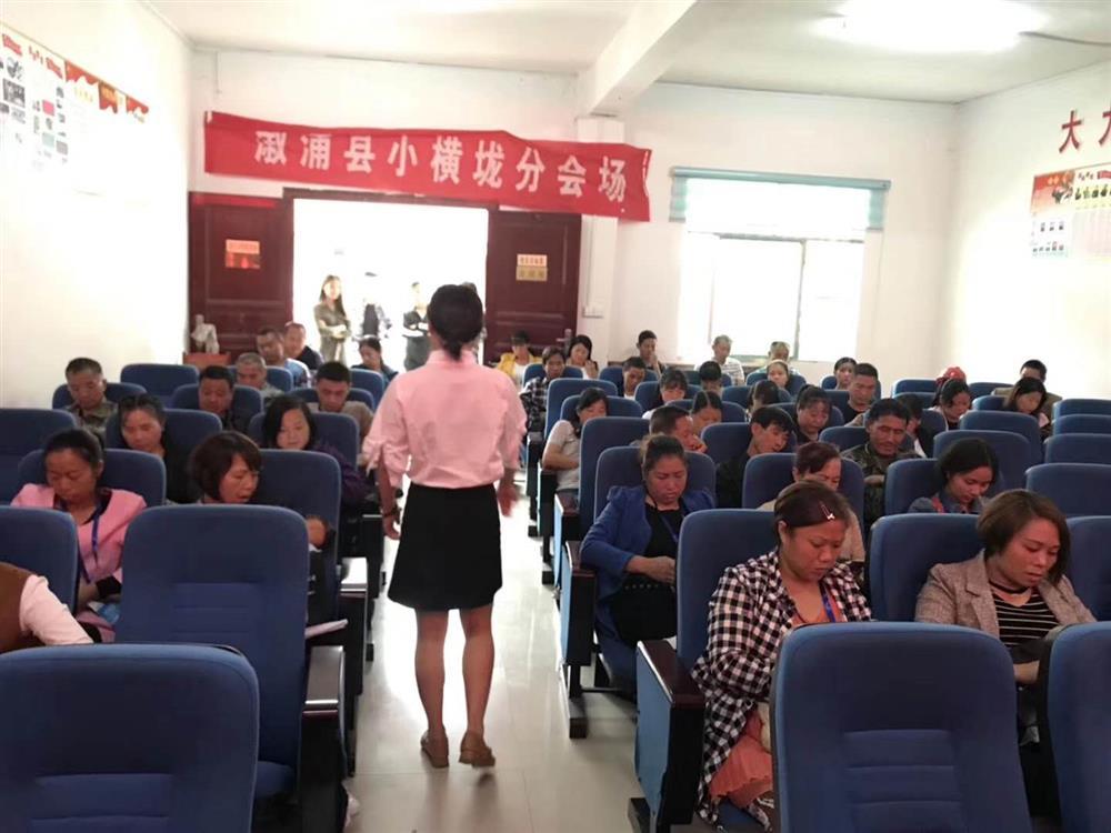 小横垅乡农村电子商务培训