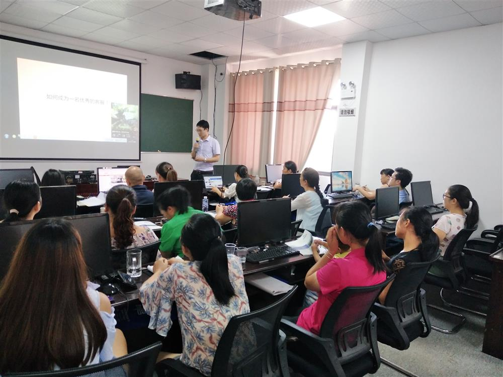 双峰县创客职业培训学校电子商务师培训