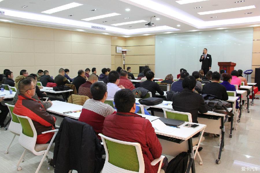 企业创新研讨会2