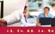 《IATF16949:2016汽车行业质量管理体系内审员》培训
