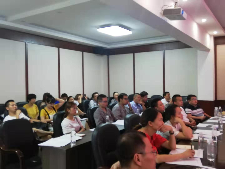石门县中小企业两化融合贯标推进会
