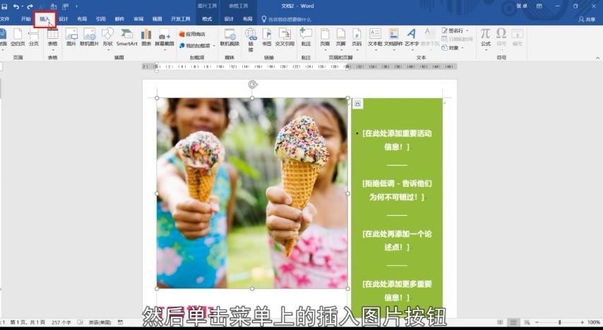 微信图片_20200526165401