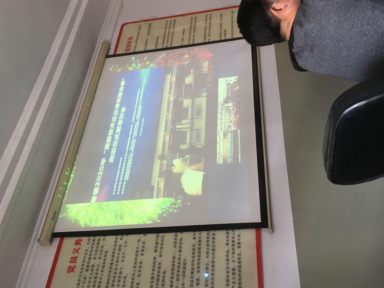"""临湘市2020年度""""高新技术企业培育服务季""""启动仪式暨培训会"""