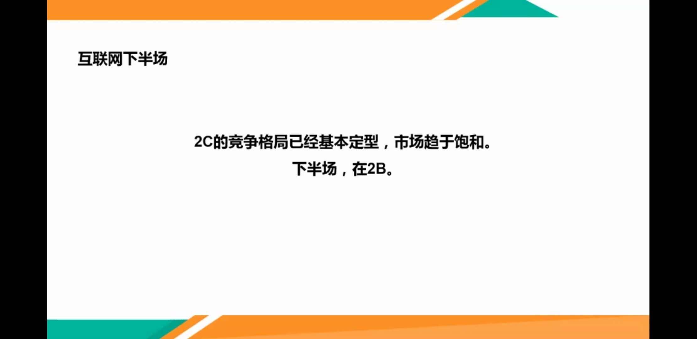 微信圖片_20200430083102