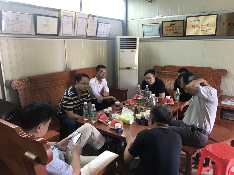西门子集团与嘉禾县铸造企业洽谈工业互联网合作交流座谈会