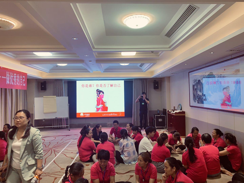 2020年宜章县中小企业高层管理人员能力提升培训活动