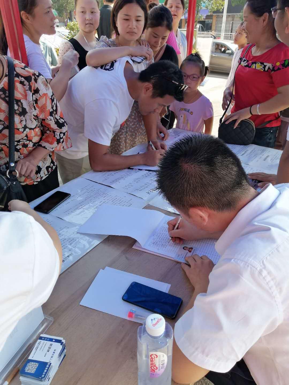 2020年临澧县农村劳动力转移就业乡镇巡回专场招聘会
