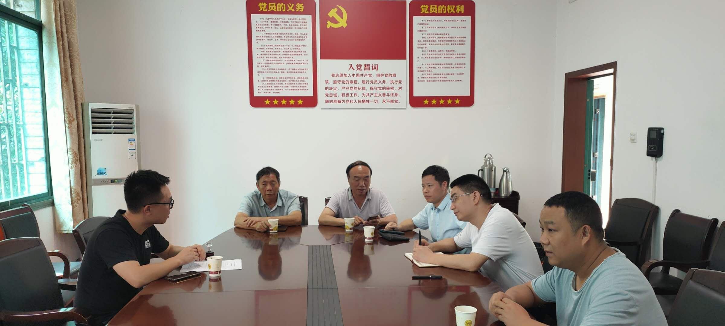 2020年双峰县校企合作签约活动第三期