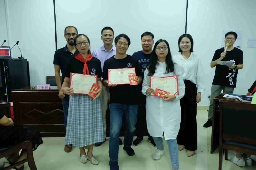 汝城县青年创业·农村致富带头人IP实战训练营