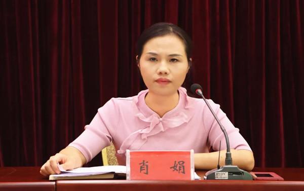 南县项目建设百日竞赛推进大会