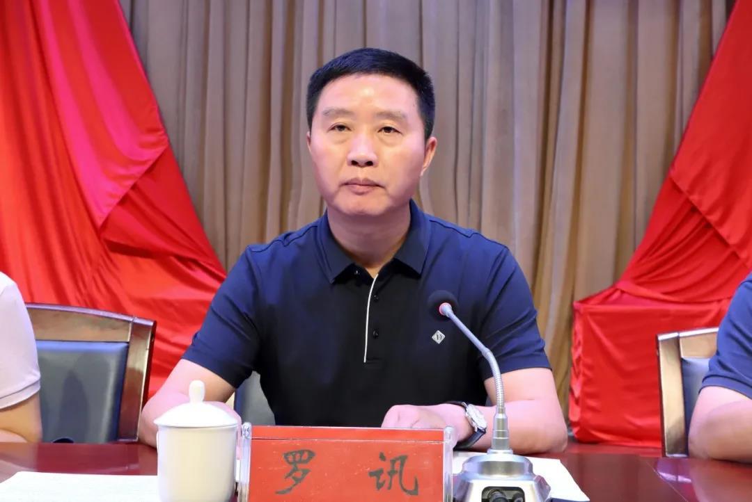 南县优化营商环境会议