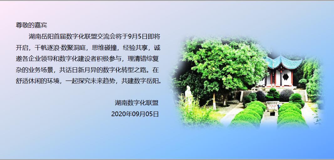 QQ图片20200927163938
