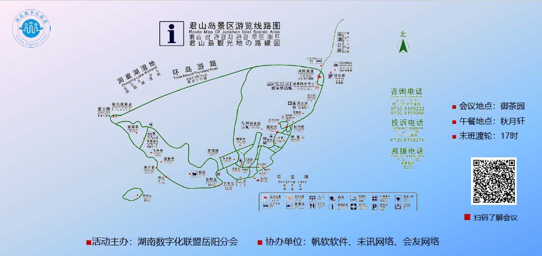 QQ图片20200927163959