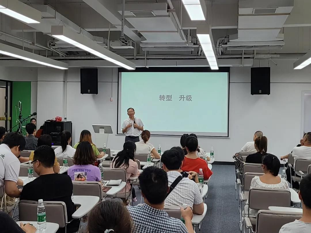 """邵阳市电子商务行业协会""""电子商务精品培训""""公开课"""