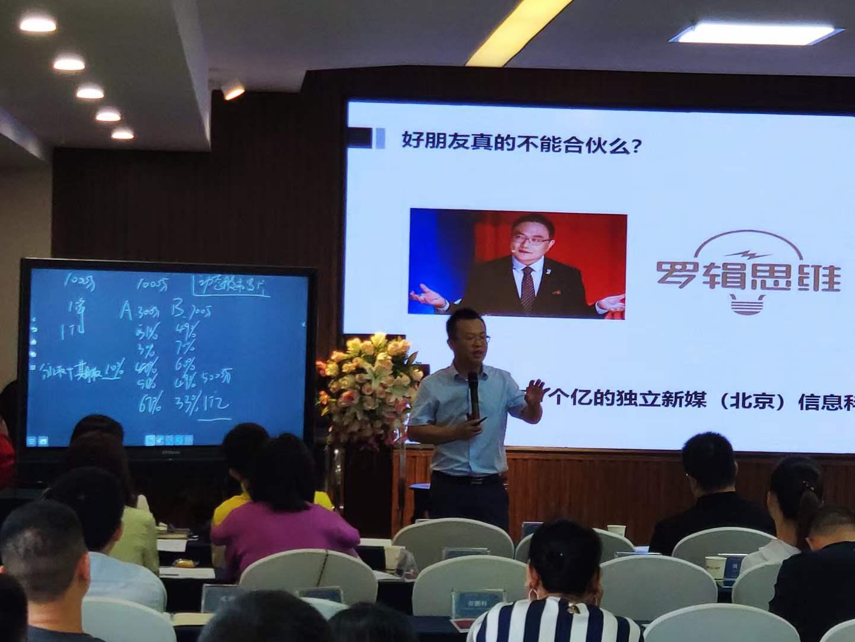 公司治理股权激励2