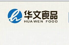 华文食品股份有限公司