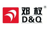 邓权塑业科技(湖南)有限公司