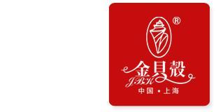 绥宁县上海金贝壳家纺专卖店