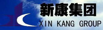 湖南新康园房地产开发有限公司
