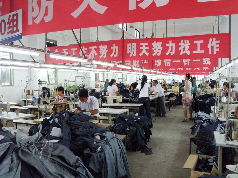 桂东顺景服装纺织有限公司