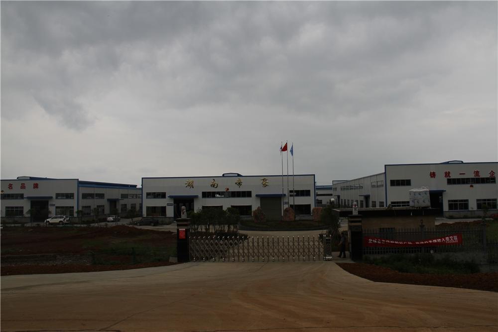 湖南帝豪船舶设备制造有限公司
