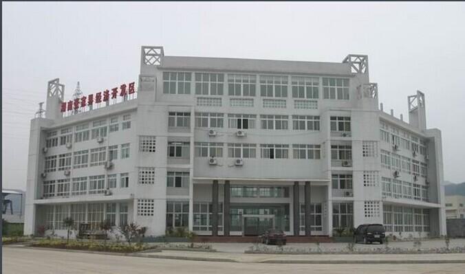 張家界經濟開發區開發建設有限公司