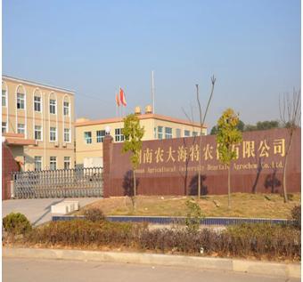 湖南农大海特农化有限公司