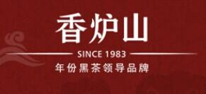 湖南益阳香炉山茶业有限公司