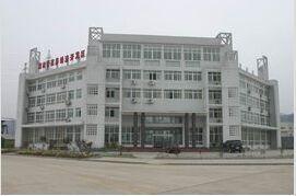 张家界经济开发区开发建设有限公司