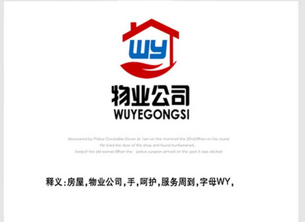 桂阳县永德物业管理服务有限公司图片