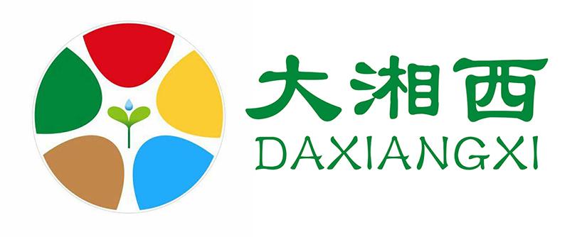 湖南大湘西魔芋有限公司魔芋产业技术服务中心