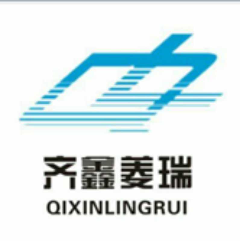湘潭市齐鑫菱瑞科技有限公司