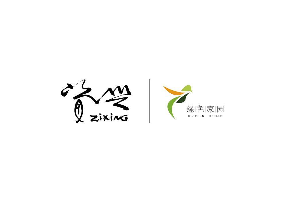 湖南省绿色家园现代休闲农业有限公司
