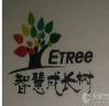 湖南润成天睿教育网络科技有限公司