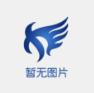 永兴县金泰工贸有限责任公司