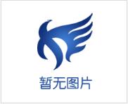郴州东升沥青搅拌有限公司