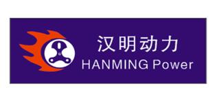 湖南汉明动力科技有限公司