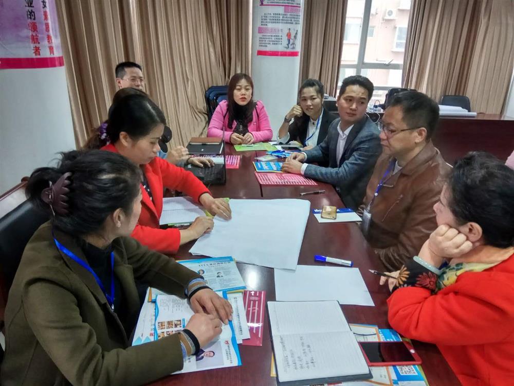 郴州市善迎中小企业服务有限公司