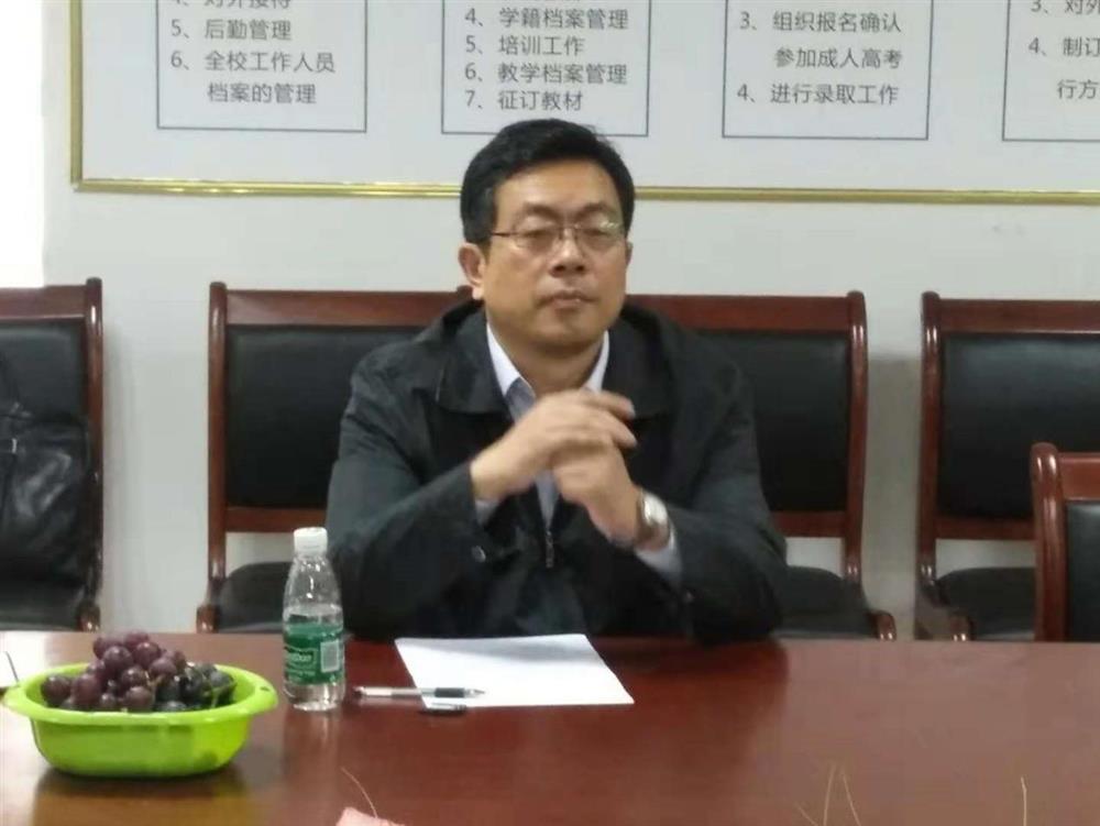 湖南爱博思科技有限责任公司