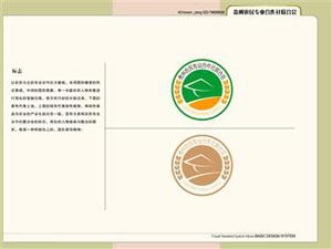 双峰县明芳种养农民专业合作社