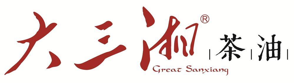 湖南大三湘茶油股份有限公司